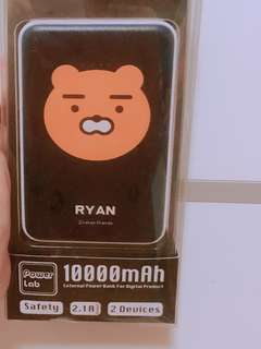 Ryan kakao portable charger