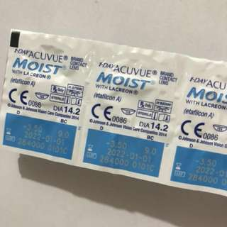 ONE DAY ACUVUE MOIST 350度 12隻