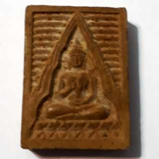 Thai Amulet Wat paknam BE 2536