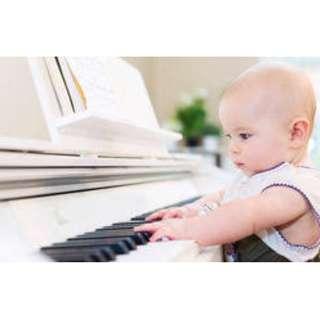 Piano Lesson for kid !