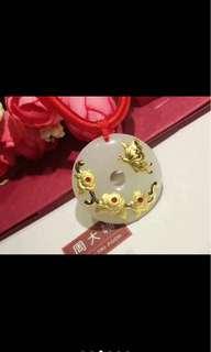 新品[玫瑰] 足金鑲和田玉   厚金的 [玫瑰]花好月圓