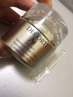 BN cosme decorte AQ meliority eye cream