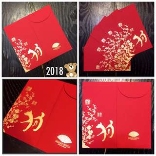 Mandarin Oriental Red Packet - 2018 edition