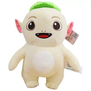 Monster Hunt Toys Huba New