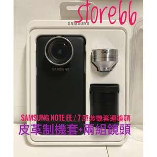 原裝Samsung Note FE / 7 皮革制機套+鏡頭套裝