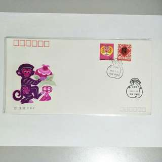 China Paper Cut FDC 1992-1 Monkey