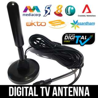 2018 Mediacorp Digital TV High Gain Antenna ★DVB-T2 ★