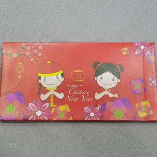 MBSB Ang Bao Red Packets