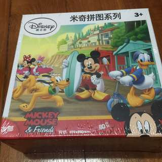 Brand new Mickey puzzle 80pc