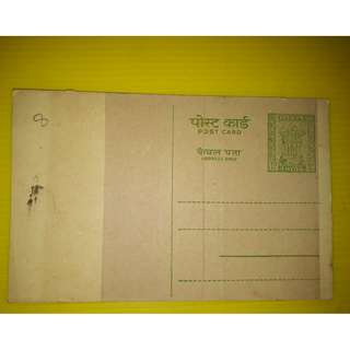 ERROR / MISPRINT - INDIA MINT UNUSED POST CARD - POST CARD - C
