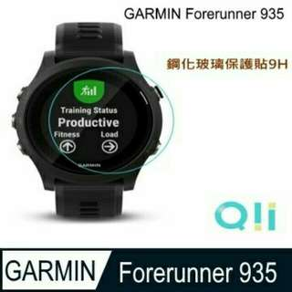 100%NEW Garmin Bryton Edge Computers & Watches 9H 2.5D Tempered Glass LCD Screen Protector 碼錶&手錶鋼化玻璃營幕保護貼