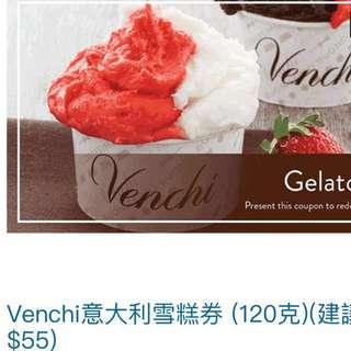 Venchi 雪糕