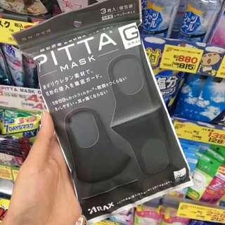 店長推介👍👍* < 現貨 > * 日本 Pitta 潮爆 3D立體 海綿口罩 一包3個(勁多明星, 藝人都用緊)* 環保型 * 可水洗循環使用 *