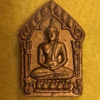 Thai Amulet Lp sarkon 2551
