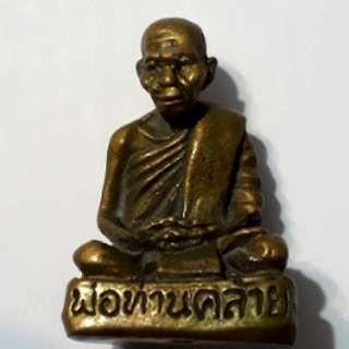 Thai Amulet P.T. KAI