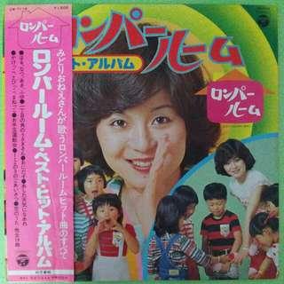 【舊版黑膠唱片】ロンパールーム ~ べスト・ヒット・アルバム (1977 Japan)