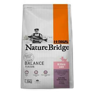 Makanan kucing super premium Nature Bridge Kitten 1,5kg
