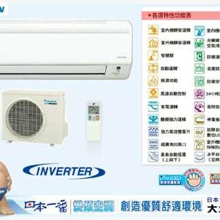 大金原廠遙控器(中文版公司貨)