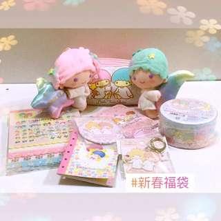 Sanrio Little Twin Stars 新春限定福袋(1) 售完即止