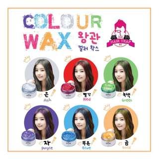 #HUAT50SALES🌈{Japan}🌈 Colour Hair Wax🌈 Silver Ash🌈 Gold🌈 Blue🌈 White🌈 Purple🌈 Most Stylish Hair Colour Wax★ No Damaged hair🌈  Washable Hair Dye Wax🌈 Temporary Colourful Hair Wax🌈 Singapore🌈 Color hair wax🌈