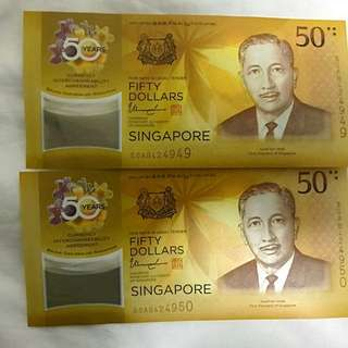 SGD50 COMMEMORATIVE NOTES