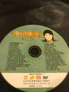Karaoke DVD Chinese Oldies by male singers 老歌 (男人篇)