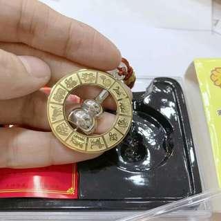 Horoscrope wulou pendant