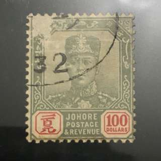 Johor 1904 Sultan Ibrahim $100 Watermark single rosette Rare used (surface fault) - Catalogue S$1000