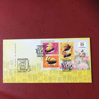 Singapore Miniature Sheet Souvenir cover as in picture