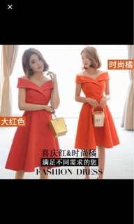 Off shoulder orange princess dress