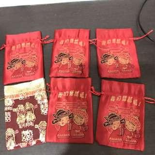 BN small wedding gift bag (Give Away)