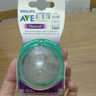 Philips Avent Natural Teats (Variable Flow)