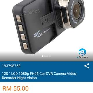 Car blackbox DVR