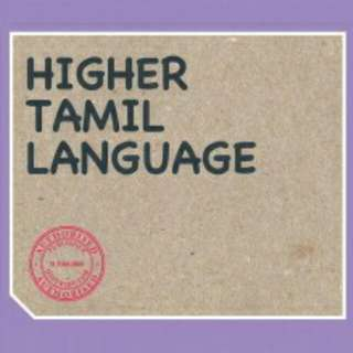 O Level Higher Tamil Ten Year Series 2008 - 2017