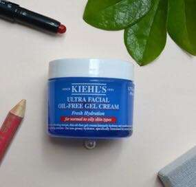 Kiehl's Ultra Facial Oil-Free Gel Cream Travel Size