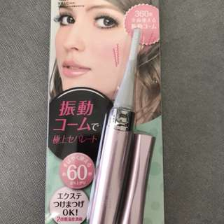 Electric eye lash curler Japan