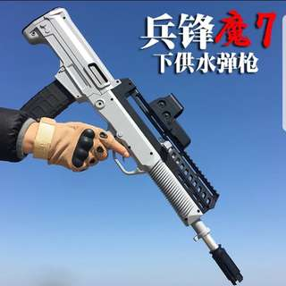 Bing feng type 97 water crystal blaster