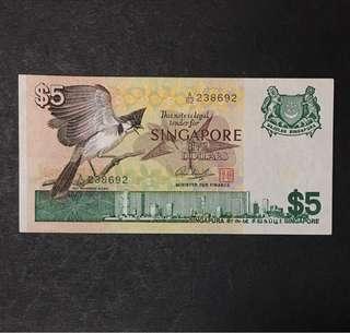 Singapore Bird $5 F