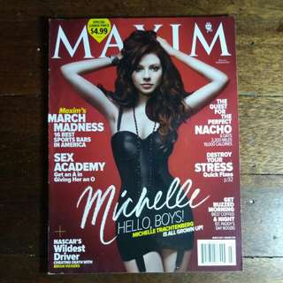 Michelle Trachtenberg (Gossip Girl) | Maxim March 2011