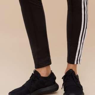 Adidas Tubular Low cuts