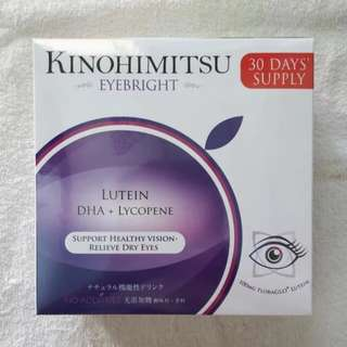 Kinohimitsu Eyebright