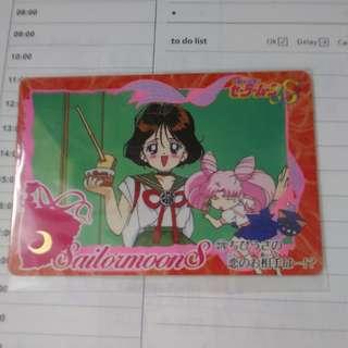 美少女戰士 Sailormoon 豆釘兔 白卡