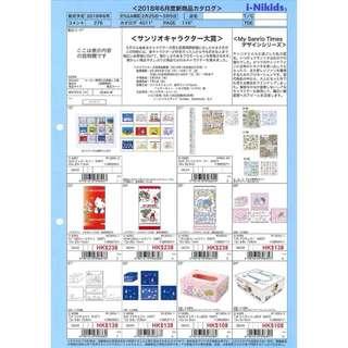 🇯🇵預購 - 原裝日版 SANRIO 精品2018年6月新產品系列