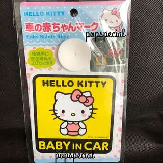Hello Kitty Baby Safety Sign Baby In Car Square