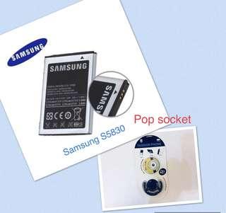 Samsung S5830 Battery Class A bundle pop socket