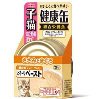 Aixia Kenko Kitten Paste 40gm - $1.30 / Per carton of 24 cans $29.00