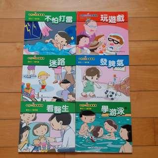 Behaviour story books