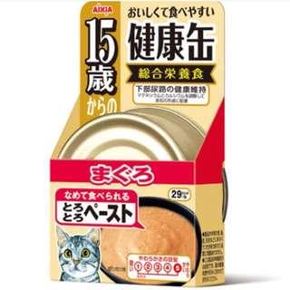 Aixia Kenko Senior Paste 40gm - $1.30 / Per carton of 24 cans - $29.00
