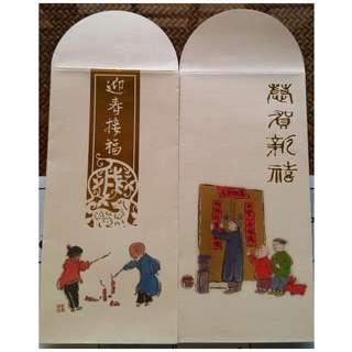 Collectors' Favorite Park Royal 2006 Year of Dog Red Packet / Ang Bao Pao Pow Pau