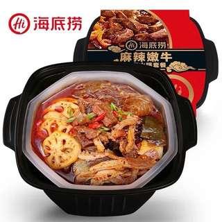 💕(現貨優惠)海底撈 - 代購懶人火鍋